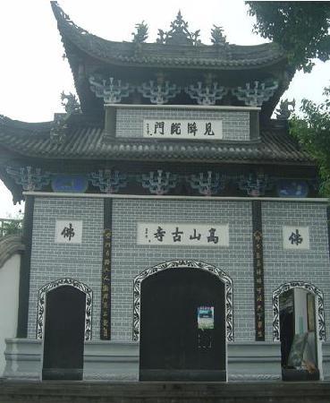 Yongzhou Gaoshan Temple