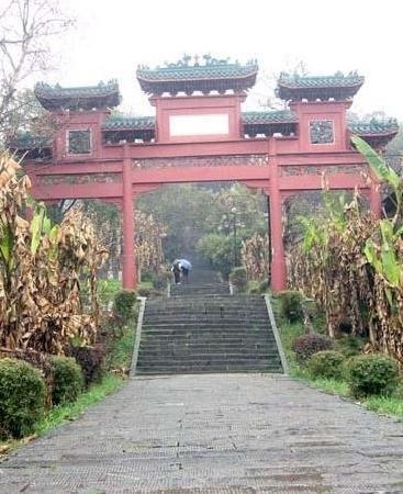 Huaisu Park
