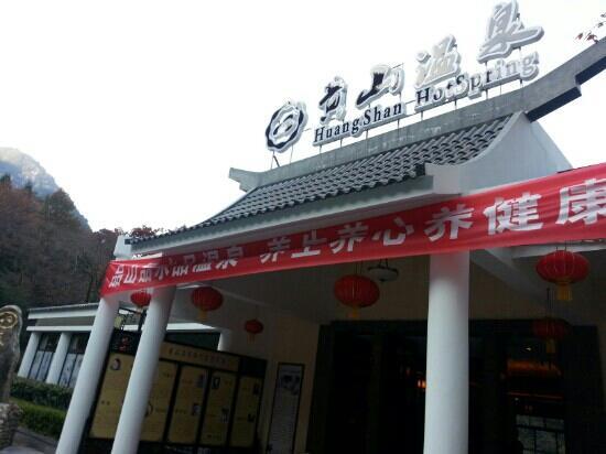 Huangshan Hot Spring: 黄山温泉