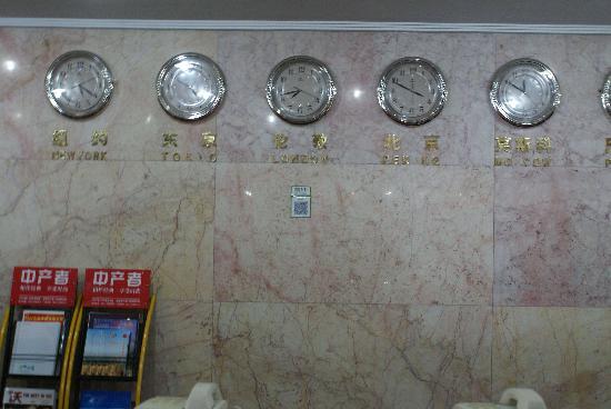 Hua Xing Hotel: 2