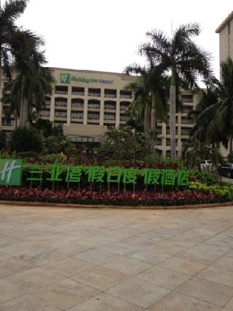 Holiday Inn Resort Sanya Bay: 外观