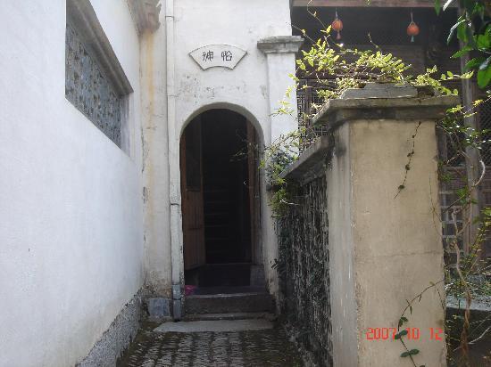 Shuixiebiyuan Hostel: 庭院