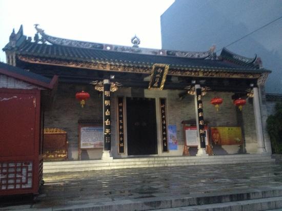 Guangzhou City God Temple: 门口