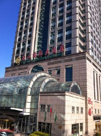 Celebrity International Grand Hotel Beijing: 名人国际大酒店
