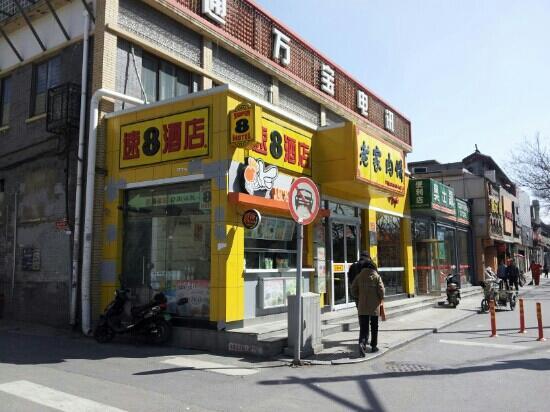 Super 8 Beijing Dong SI: 速8酒店