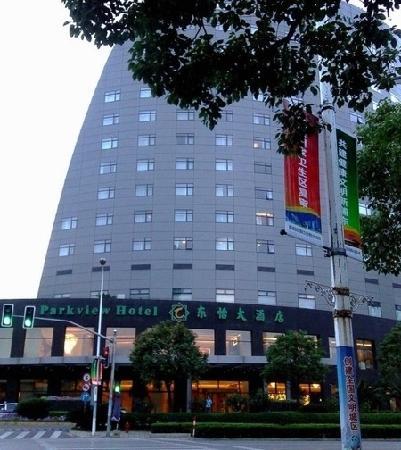 Parkview Hotel: 东怡大酒店