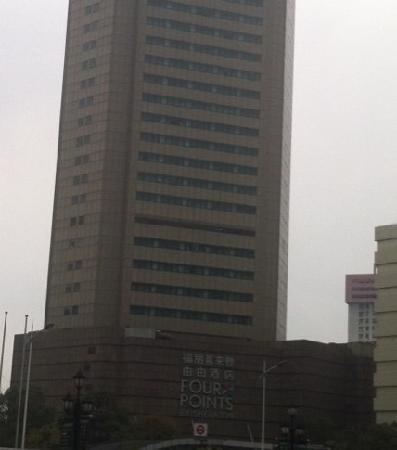 浦東福朋喜來登由由酒店照片