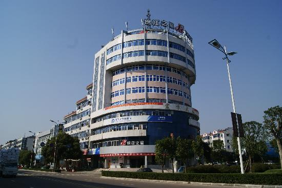 Jinjiang Inn Jinhua Pujiang Passenger Transport Center : 锦江之星浦江店外景