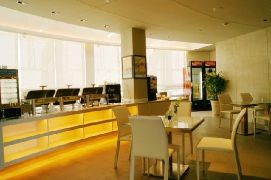 Jinjiang Inn Jinhua Pujiang Passenger Transport Center : 餐厅