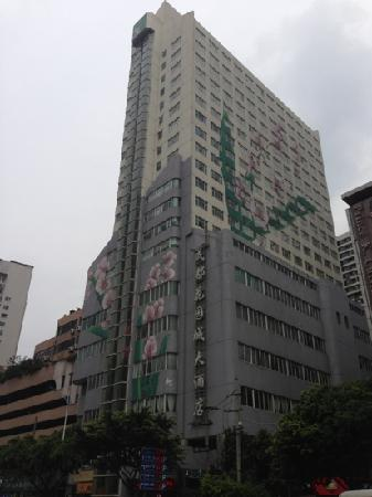 Chengdu Garden City Hotel: 花园城