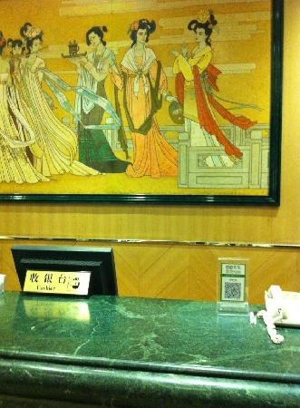 Bihai Hotel: 酒店前台