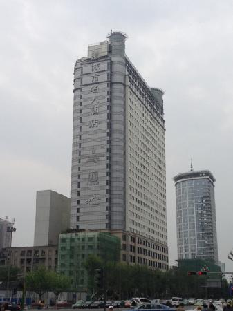 Celebrity City Hotel: 城市名人