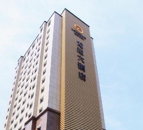 黑龙江省鹤岗市: 龙运大酒店