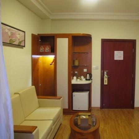 Wuhan Future City Hotel: 房间