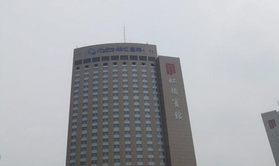 Golden Tulip Shanghai Rainbow: 虹桥宾馆