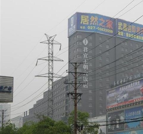 Junyi Dynasty Hotel: 外景