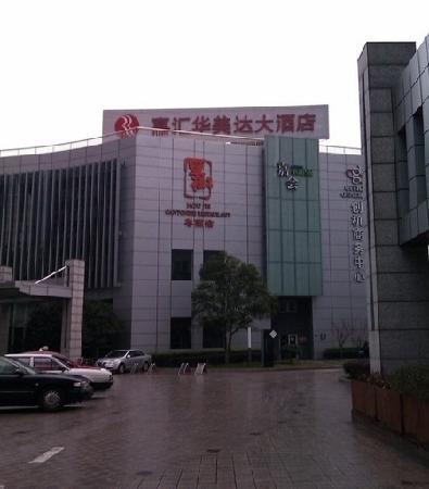 Ramada Plaza Gateway Shanghai: 华美达大酒店