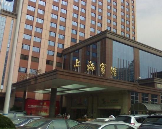 상하이 호텔 사진
