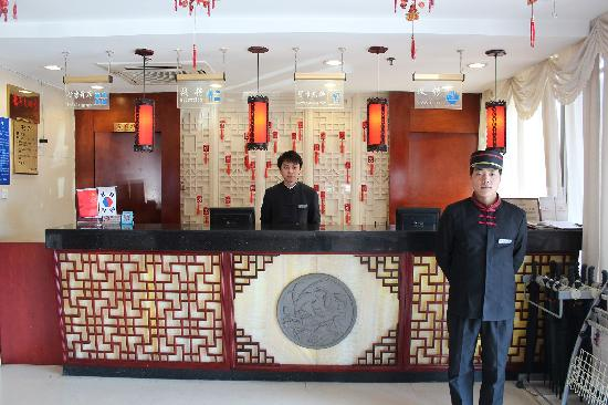 Huguosi Hotel: 前台