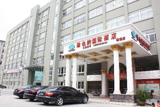 Vienna Hotel Hangzhou Xianghu : 酒店外观