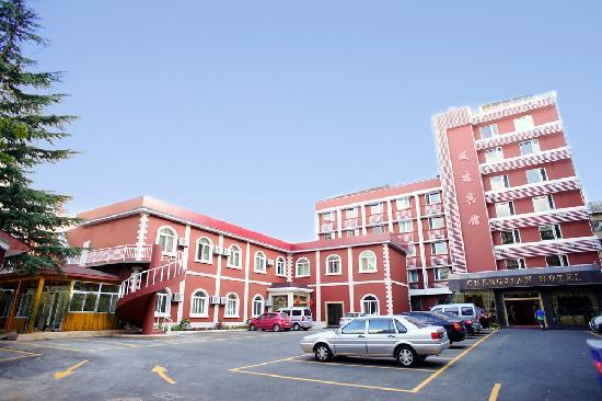 Kunming Chengjian Hotel : 城建宾馆整体外观