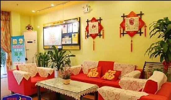 Home Inn Shantou Dongxia Road