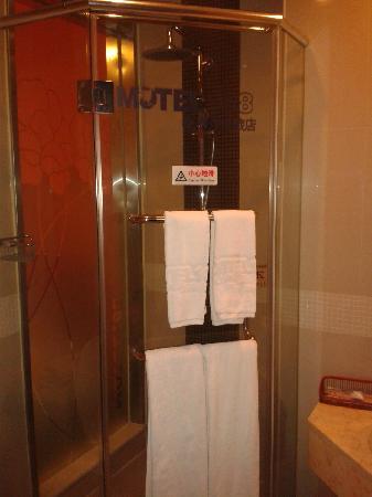 Motel 168 Hangzhou Stadium: 淋浴