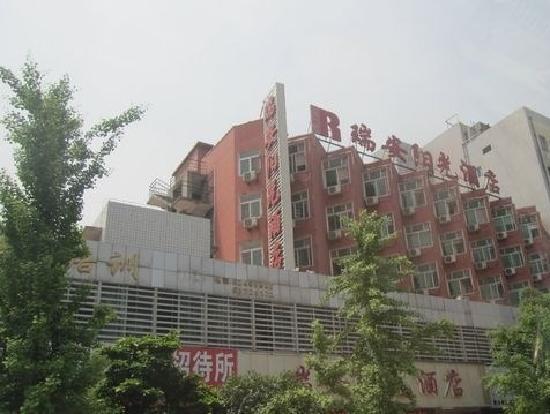 Rui'an Sunshine Hotel: 外景