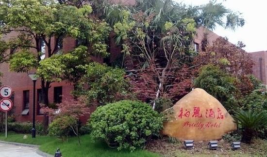Brielly Hotel