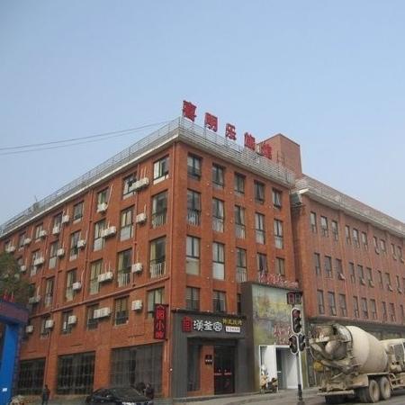 Xi Ming Le Hotel