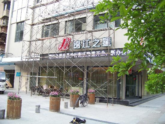 Jinjiang Inn Yichang Walking Street