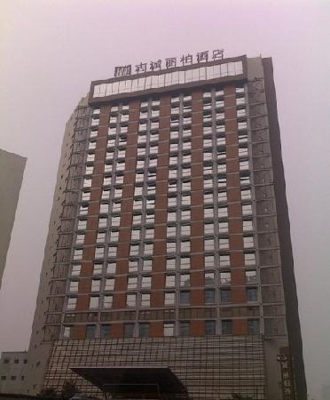 Ziction Liberal Hotel: 门口