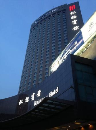 Golden Tulip Shanghai Rainbow: 宾馆