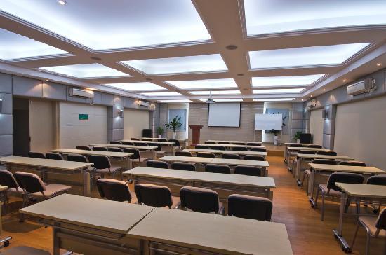 Jinjiang Inn (Nantong Renmin Middle Road): 会议室