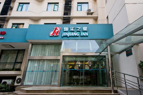 Jinjiang Inn (Nantong Renmin Middle Road): 外观