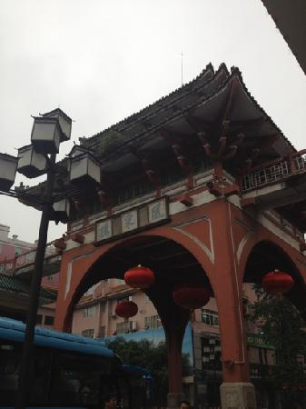Fengcai Building