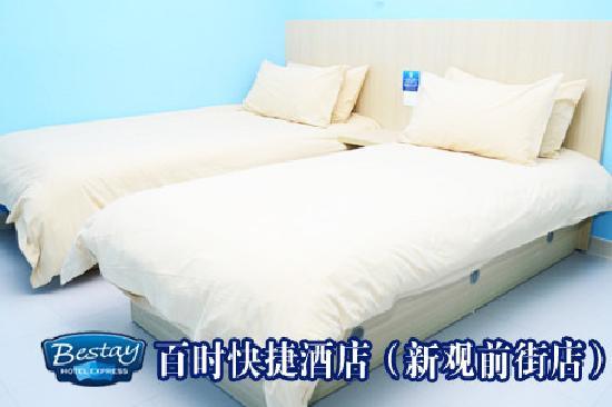 Bestay Hotel Express Suzhou Zhuozhengyuan New Guanqian Street