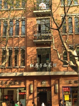 HongFangZi XiCai Guan