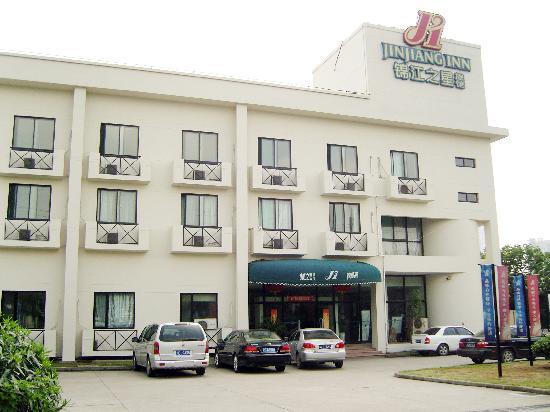 Jinjiang Inn (Suzhou Amusement Park) : 外观