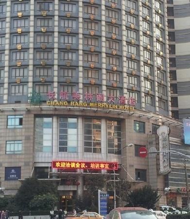 Quanji Hotel Shanghai Lujiazui Babaiban : 美林阁大酒店