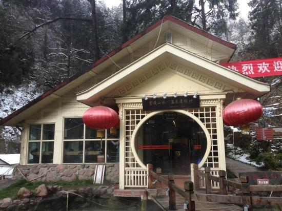 Hailuogou No.2 Camp Hot Spring Resort: 温泉度假村