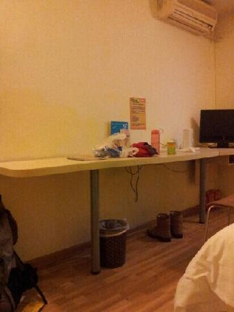 7 Days Inn (Harbin Railway Station): 房间内