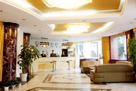 Ruixin Sunny Business Hotel: 酒店大堂