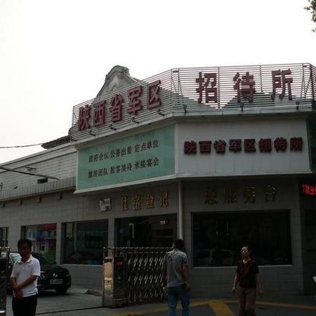 Shanxi Military Reception House: 门口