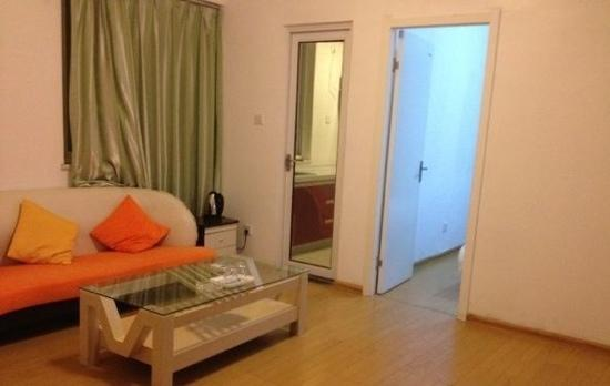 Shang Du Apartment Hotel