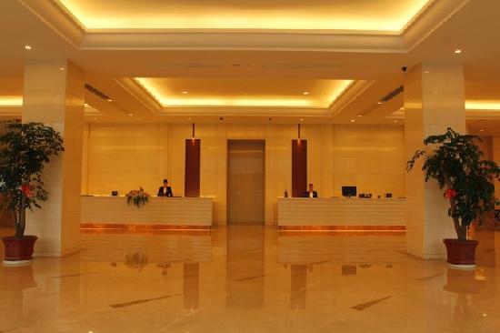 Kaixing Holiday Hotel: 大堂