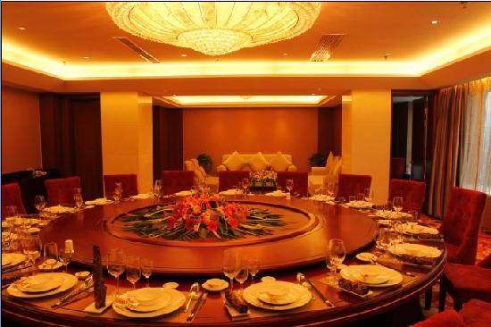 Kaixing Holiday Hotel: 豪华包厢