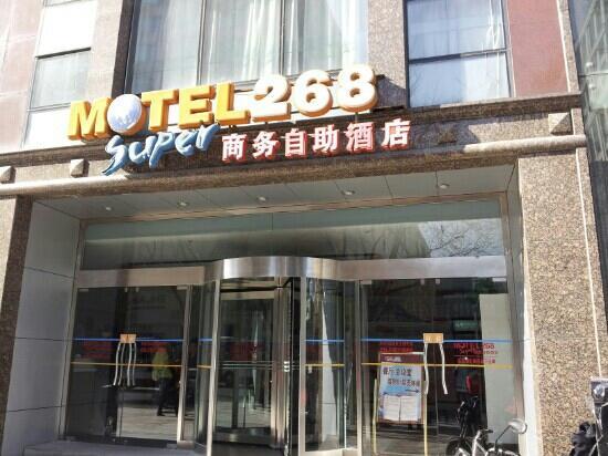 Motel 268 Beijing Wangfujing (...