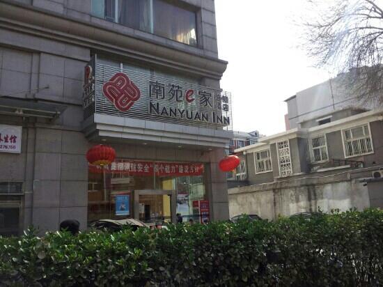 Hanting Express Beijing Dengshikou : 南苑e家
