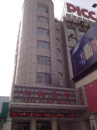 Rose Hotel: 占据繁华市中心的宾馆外围图片